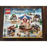 Lego 10235 Winter Village Market - New In Sealed Box