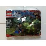 LEGO Jurassic World Gallimimus Trap 30320 - NEW & SEALED