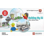 SG50 LIMITED EDITION LEGO SET BUILDING INSPIRE CREATE