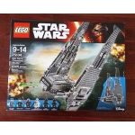Lego Sar Wars 75104 Kylo Ren's Command Shuttle Building Toy 1005 Pieces 2015 New