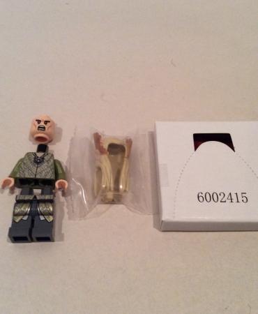 Lego 79012 The Hobbit Mirkwood Elf Army THRANDUIL MINIFIGURE ONLY
