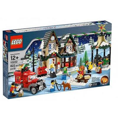 10222 Winter Village Post Office - New Sealed