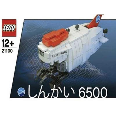 21100 Shinkai Submarine 6500 - CUUSOO