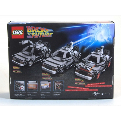 DeLorean Back to the Future 21103 - New and Sealed - USA shipping
